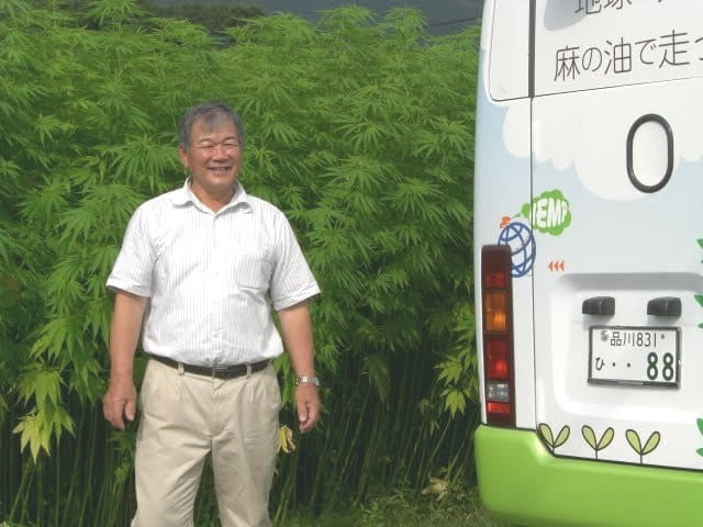 日本最大麻畑の重要人物 その4